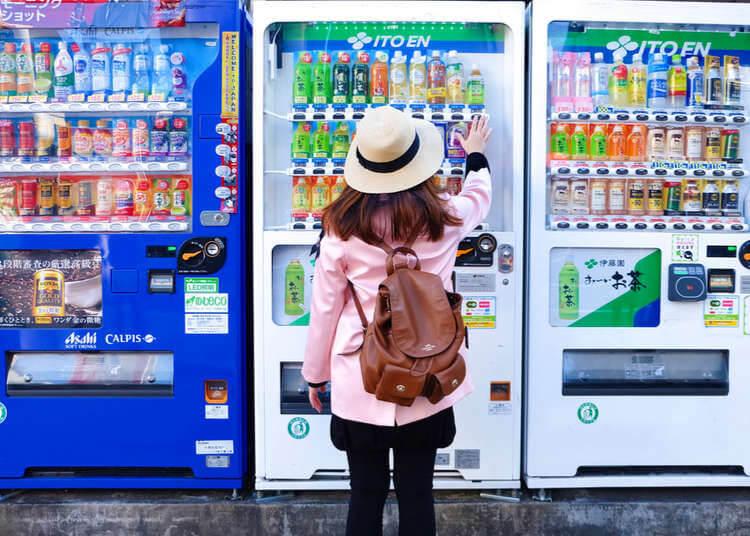Máy bán hàng tự động trên đường phố nhật bản