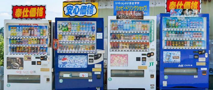 Máy bán hàng được lắp đặt tại nhật bản